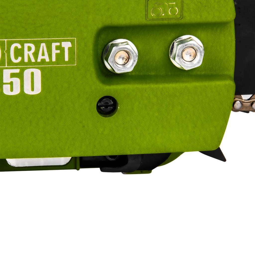Бензопила Procraft K450 (2 шины +2 цепи) - Фотография №1