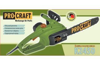 Цепная пила Procraft K2450 боковая