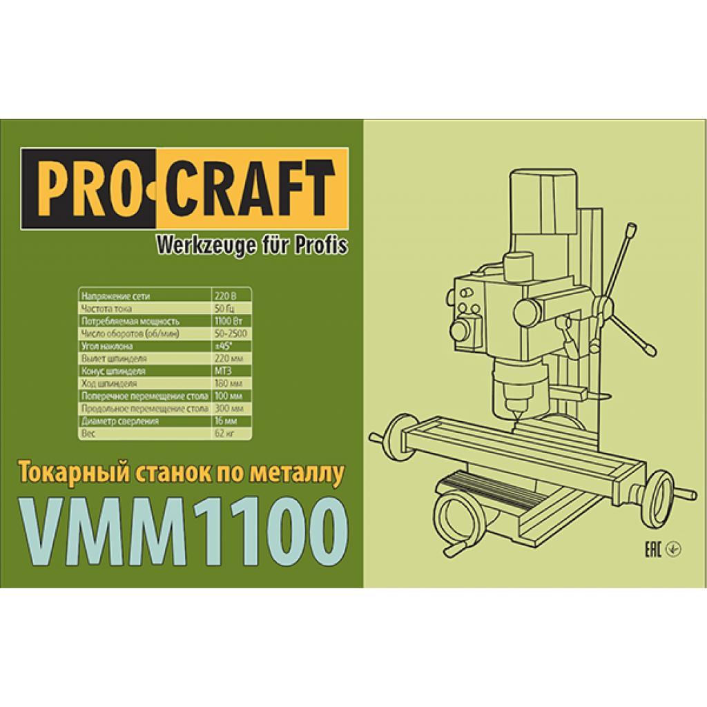 Фрезерный станок по металлу Procraft VMM1100 - Фотография №1