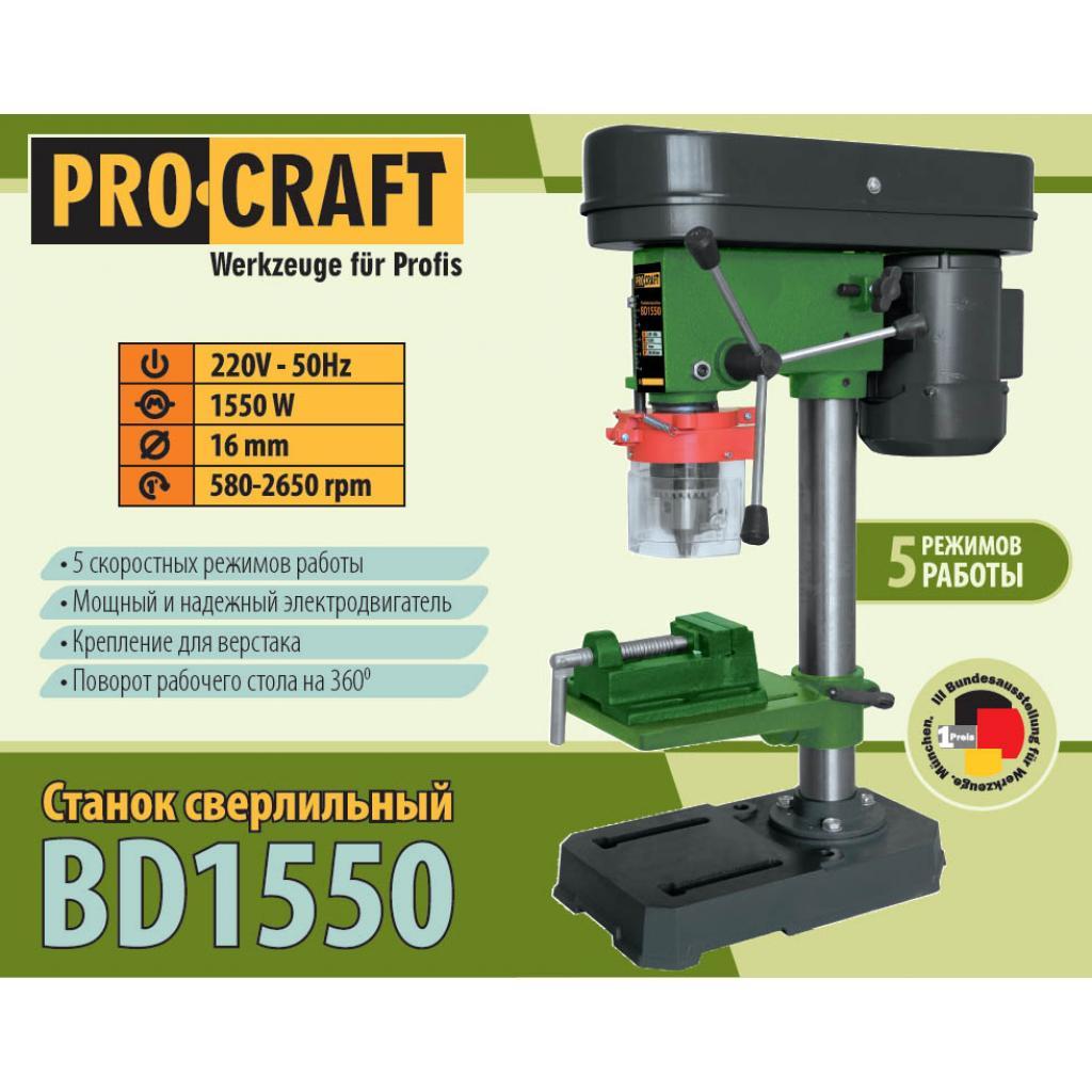 Сверлильный станок Procraft BD1550 - Фотография №1