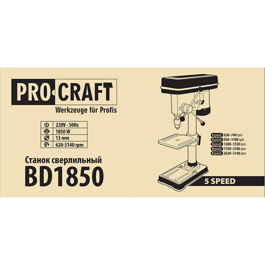 Сверлильный станок Procraft BD1850 - Фотография №1