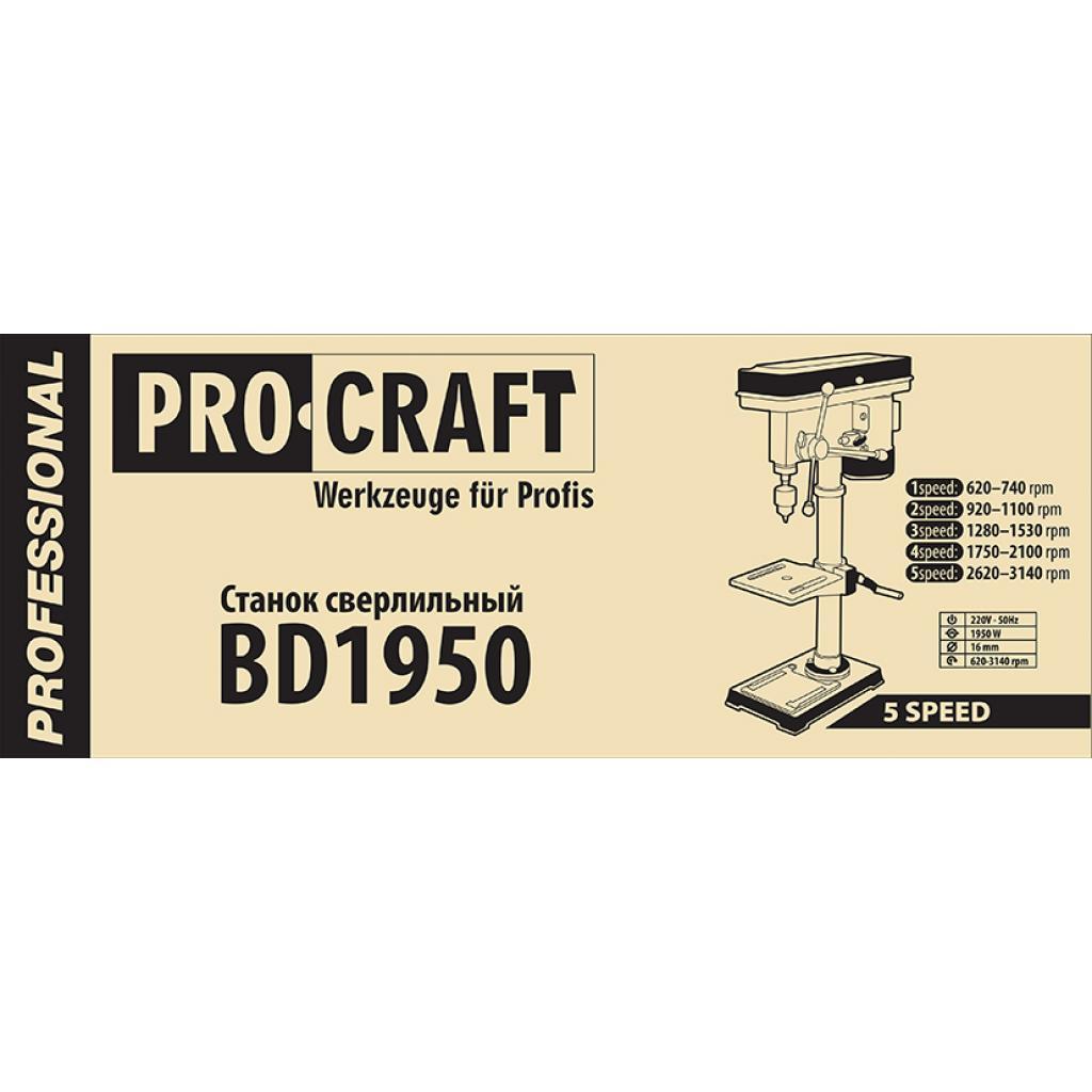 Сверлильный станок Procraft BD1950