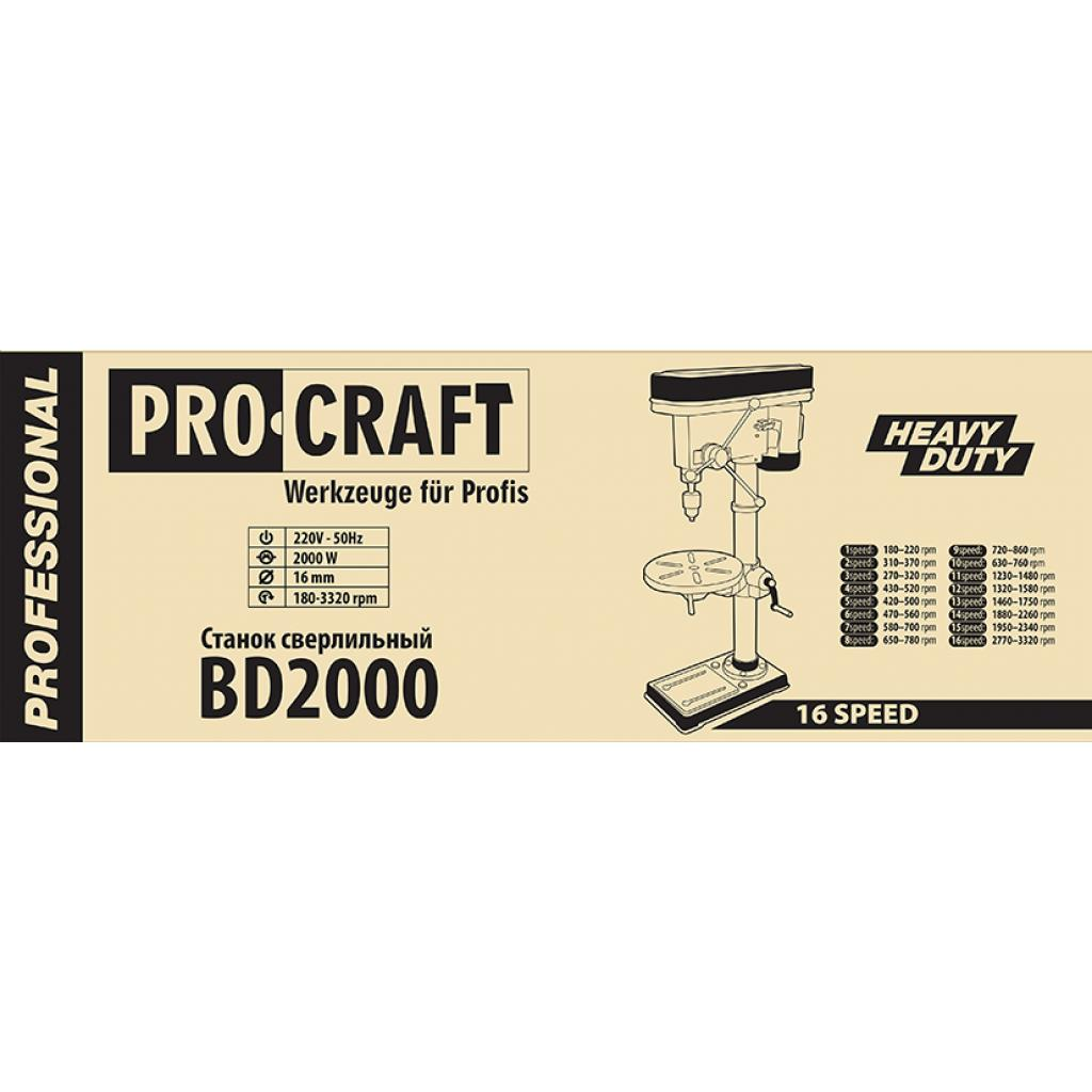 Сверлильный станок Procraft BD2000 - Фотография №1