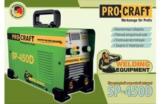 Инвертор сварочный аппарат Procraft SP450D(220В)